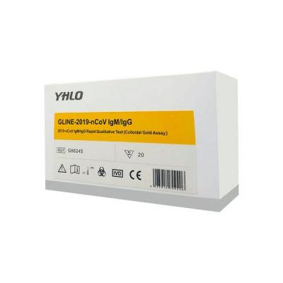 YHLO GLINE Rapid Test Antigen COVID-19